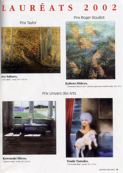 UNIVERS DES ARTS (France) 2002.